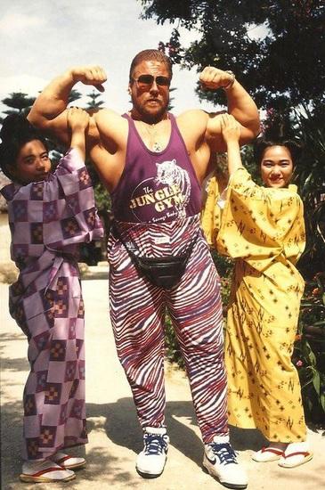 Zubaz Bodybuilder