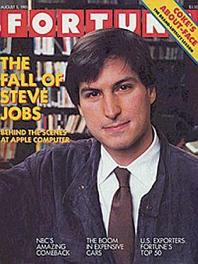 Steve Jobs Fired From Apple 1985
